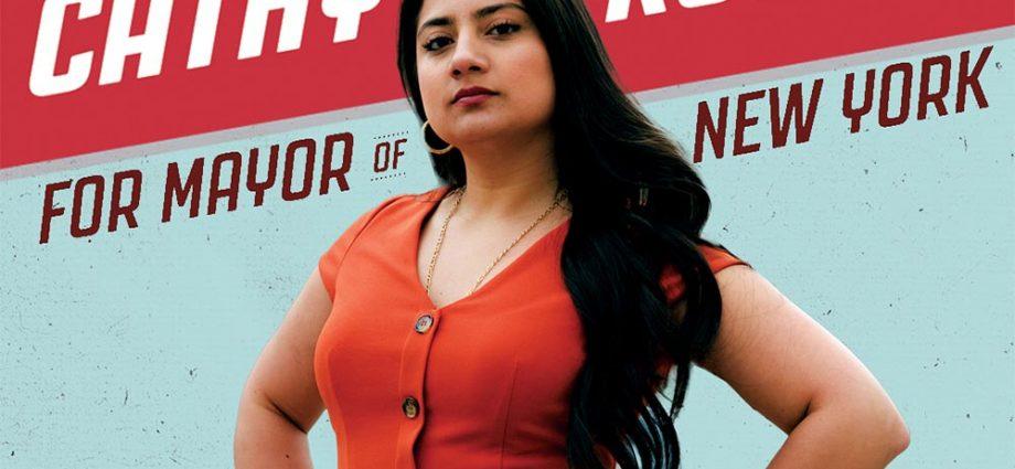 Cathy Rojas. Foto por rojas4mayor.nyc